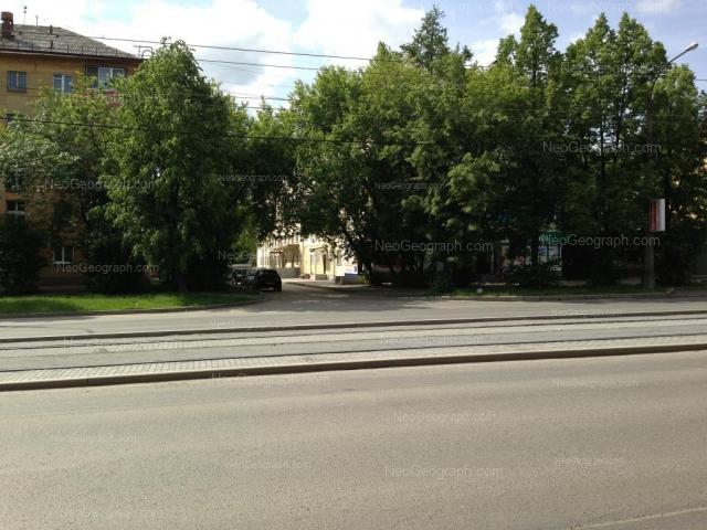 Адрес(а) на фотографии: улица Машиностроителей, 31, 33, Екатеринбург