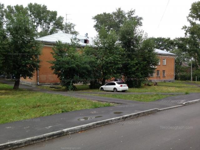 Address(es) on photo: Kalinina street, 69, 73, Yekaterinburg