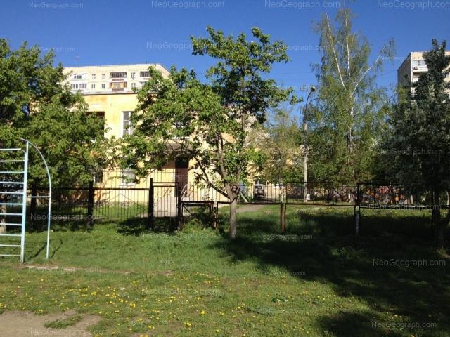 Address(es) on photo: Reshetnikova driveway, 10А, Yekaterinburg