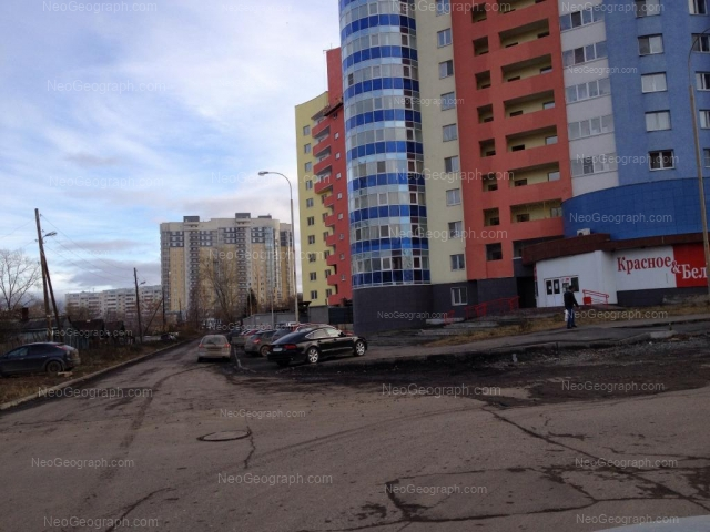 Address(es) on photo: Gastello street, 3, 32а, Yekaterinburg