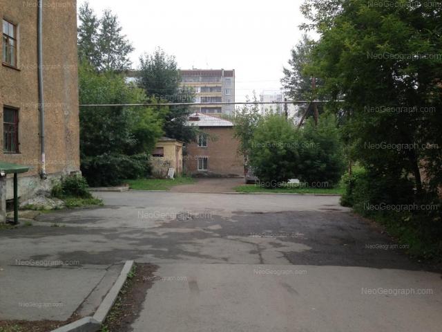 Address(es) on photo: Voikova street, 90, Yekaterinburg