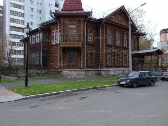 Address(es) on photo: Sakko i Vantsetti street, 28, Yekaterinburg