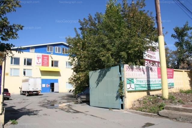 Address(es) on photo: Frontovikh Brigad street, 15/28, Yekaterinburg