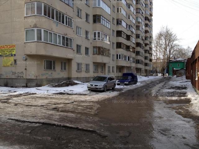 Адрес(а) на фотографии: Шарташская улица, 9 к2, 9 к4, Екатеринбург