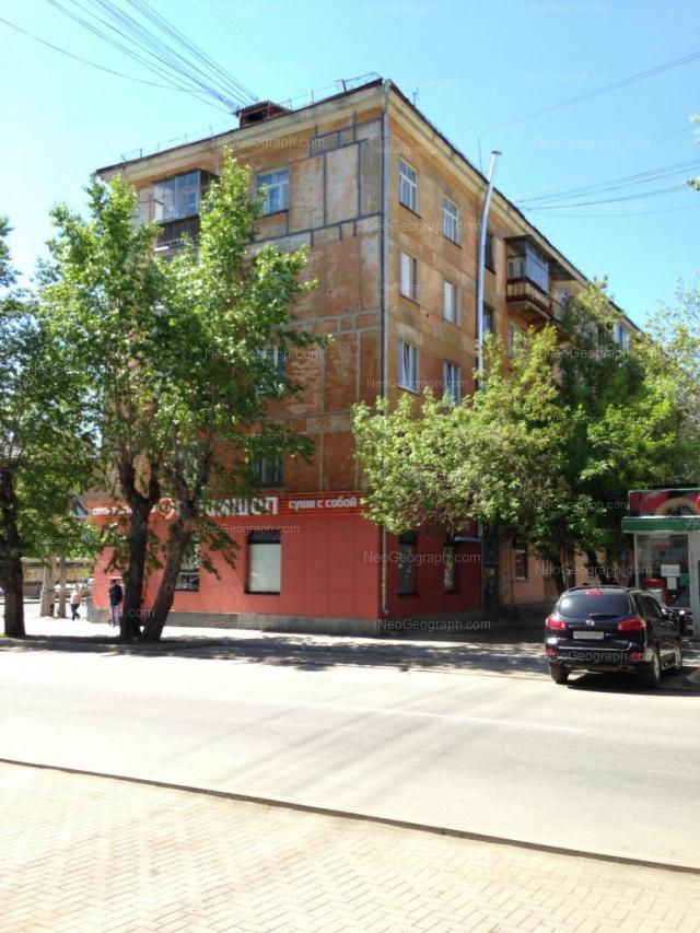Адрес(а) на фотографии: улица Машиностроителей, 20, Екатеринбург