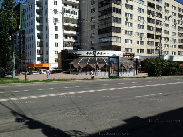 Адрес(а) на фотографии: улица Шейнкмана, 45, Екатеринбург