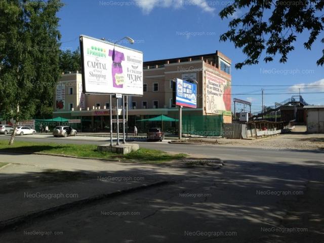Адрес(а) на фотографии: улица Куйбышева, 147, Екатеринбург