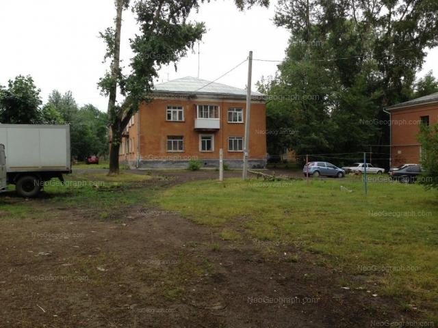 Address(es) on photo: Kalinina street, 71, 72, 73, Yekaterinburg