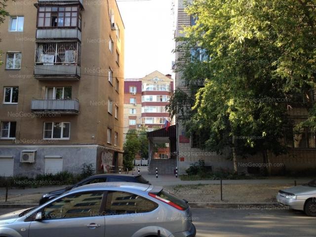Адрес(а) на фотографии: Шарташская улица, 19, Екатеринбург