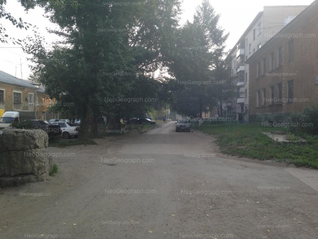 Address(es) on photo: Baumana street, 30А, 30Б, 32А, Yekaterinburg