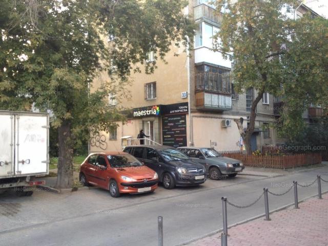 Адрес(а) на фотографии: Первомайская улица, 27, 33, Екатеринбург