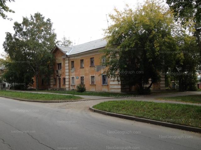 Адрес(а) на фотографии: Ботаническая улица, 26, 28, Екатеринбург
