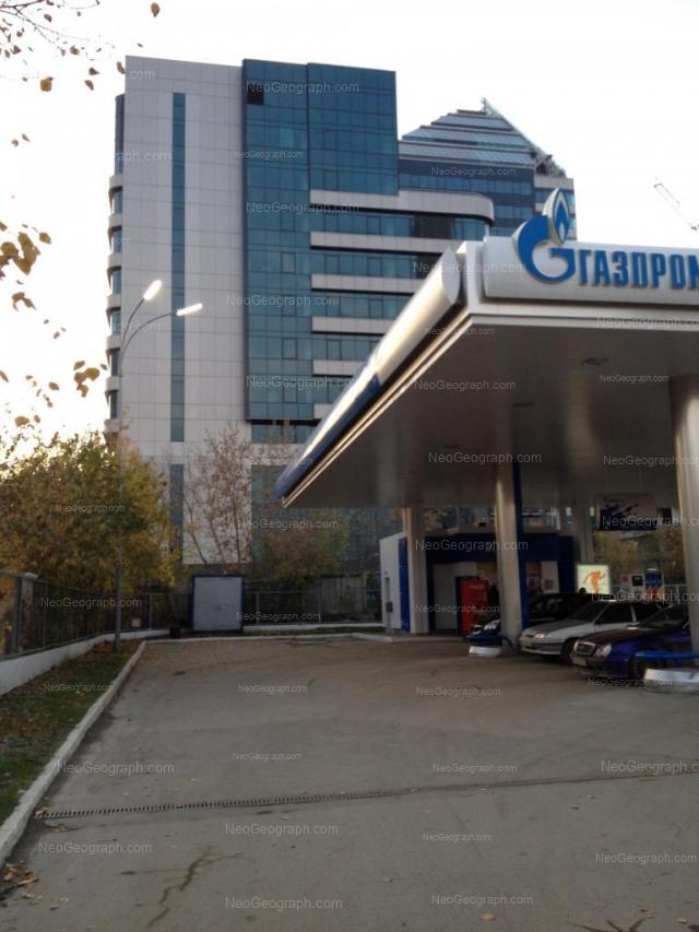 Адрес(а) на фотографии: улица Степана Разина, 6, Екатеринбург