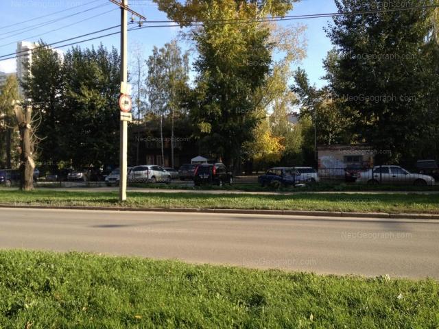 Адрес(а) на фотографии: улица Чайковского, 78, Екатеринбург