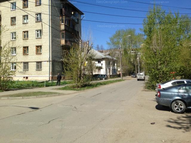 Address(es) on photo: Kommunalnaya street, 33, Yekaterinburg