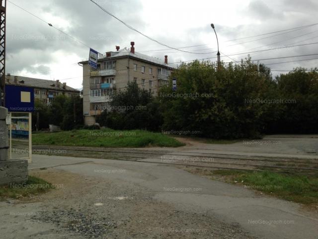 Address(es) on photo: Ferganskaya street, 1, 3, Yekaterinburg