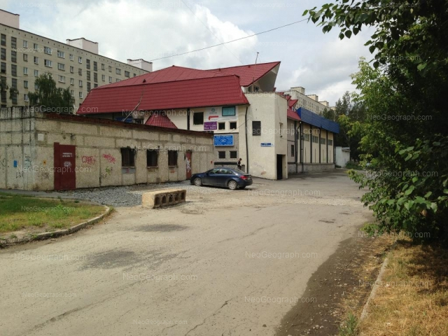 Address(es) on photo: Pobedi street, 94, Yekaterinburg