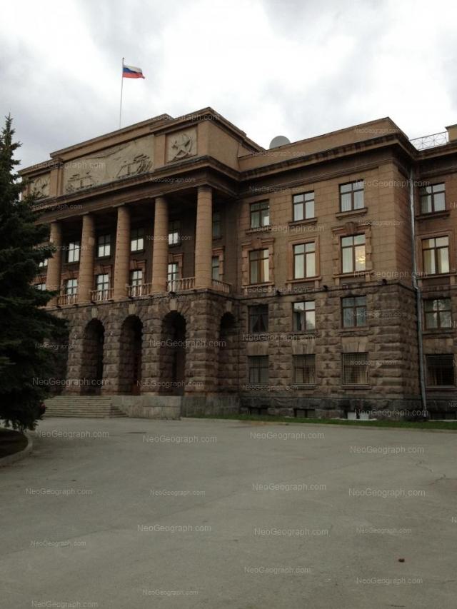 Адрес(а) на фотографии: проспект Ленина, 71, Екатеринбург