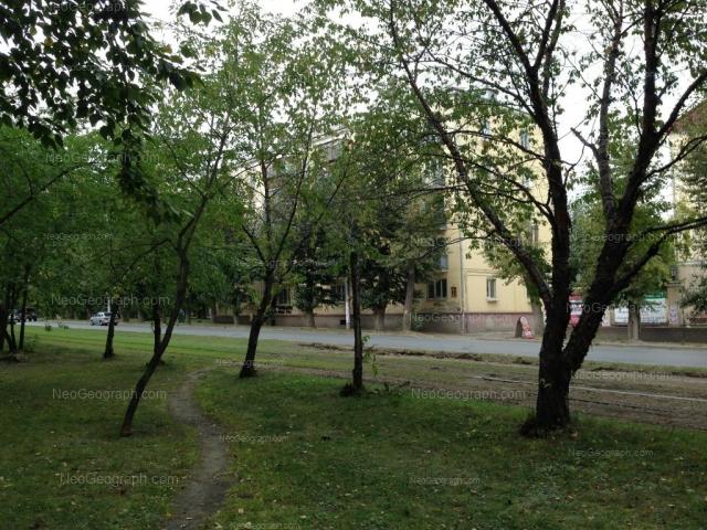 Адрес(а) на фотографии: Ферганская улица, 18, Екатеринбург