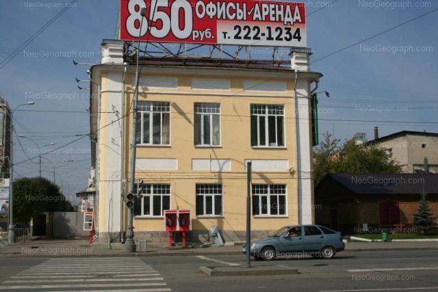 Адрес(а) на фотографии: Банковский переулок, 9, Екатеринбург