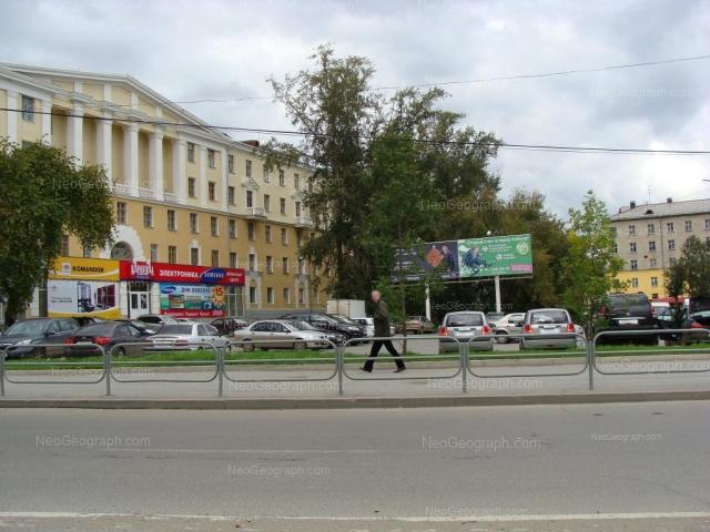 Адрес(а) на фотографии: улица 8 Марта, 82, 84, Екатеринбург