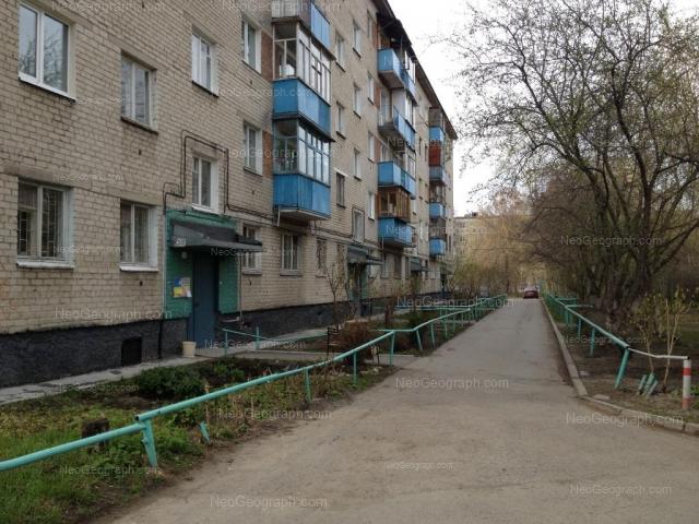 Адрес(а) на фотографии: Белореченская улица, 13/5, 15/3, Екатеринбург
