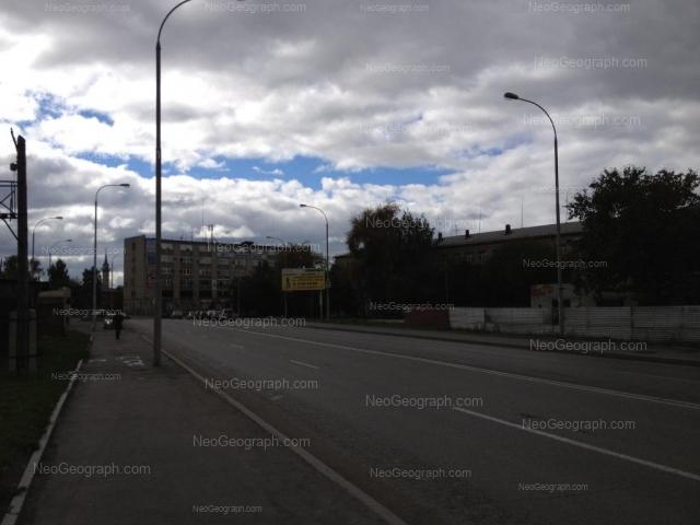 Address(es) on photo: Shaumyana street, 73, Yekaterinburg