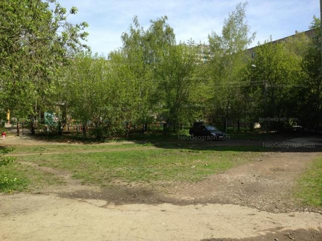 Адрес(а) на фотографии: Автомагистральная улица, 7, 9, 11, Екатеринбург