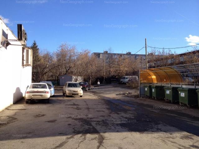 Address(es) on photo: Belorechenskaya street, 34/2, Yekaterinburg