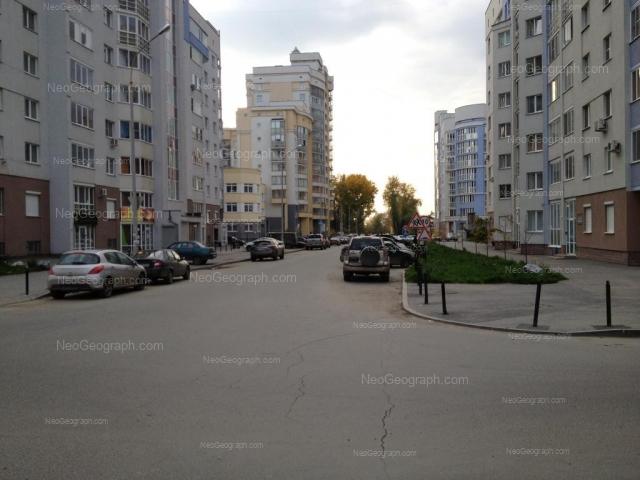 Address(es) on photo: Tatischeva street, 94, 100, Yekaterinburg