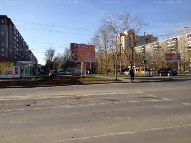 Address(es) on photo: Amundsena street, 50, 52, 53, 57, Yekaterinburg
