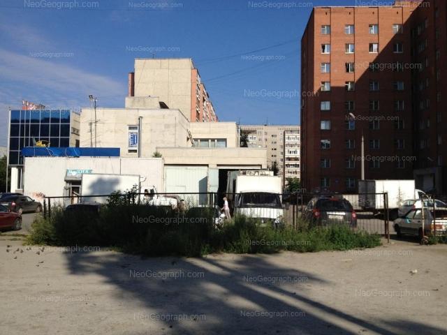 Address(es) on photo: Akademika Bardina street, 12, 14, Yekaterinburg