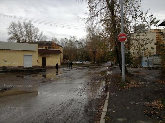Адрес(а) на фотографии: Переходный переулок, 4, 7, 8а, Екатеринбург