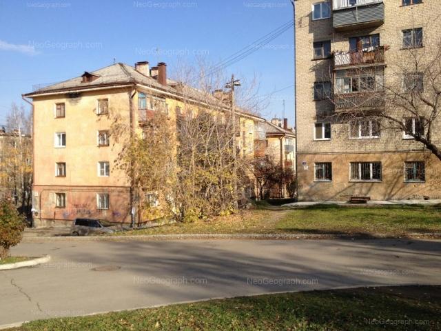 Адрес(а) на фотографии: Угловой переулок, 4, 6, Екатеринбург