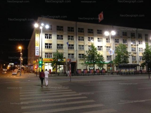 Address(es) on photo: Lenina avenue, 38, 38а, Yekaterinburg