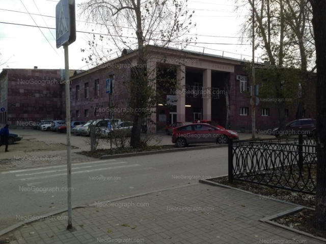 Address(es) on photo: Mira street, 29, Yekaterinburg