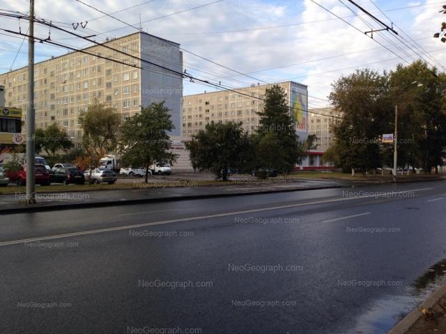 Адрес(а) на фотографии: улица Крауля, 65, 67, 69, Екатеринбург