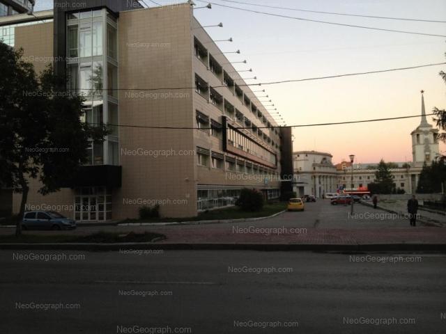 Адрес(а) на фотографии: Первомайская улица, 27, Екатеринбург