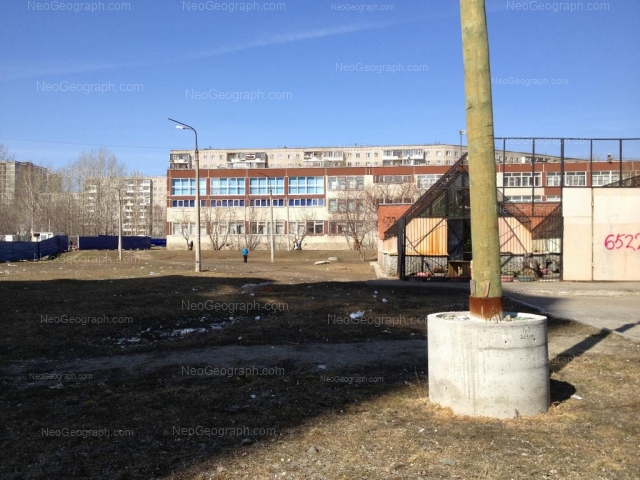 Адрес(а) на фотографии: улица Бебеля, 158, Екатеринбург