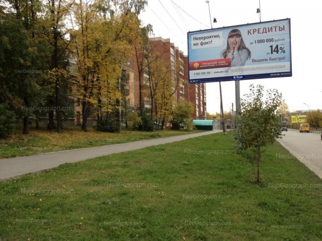 Адрес(а) на фотографии: улица Кирова, 7, 9, Екатеринбург
