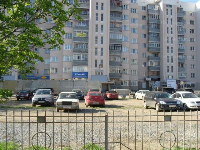 Адрес(а) на фотографии: улица Фурманова, 35, Екатеринбург