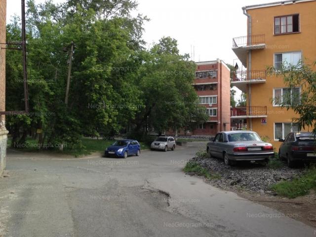 Address(es) on photo: Krasnoznamennaya street, 6, Yekaterinburg