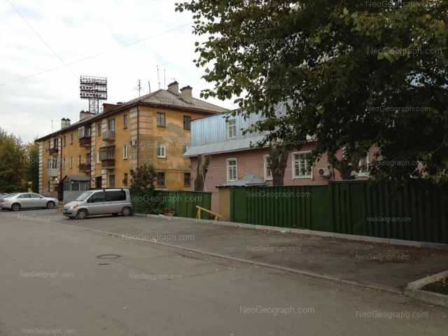 Адрес(а) на фотографии: улица Крылова, 33А, Екатеринбург