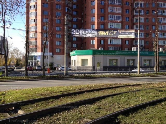 Address(es) on photo: Tveritina street, 34, 34 с5, Yekaterinburg