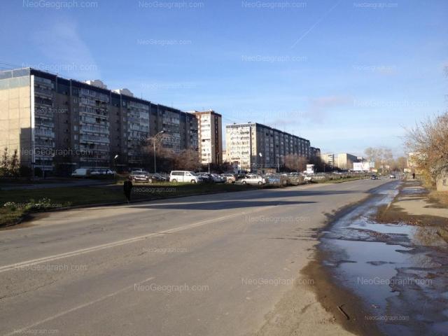 Адрес(а) на фотографии: Волгоградская улица, 29, 31/1, 31/2, Екатеринбург