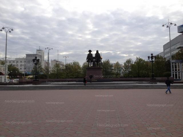 Address(es) on photo: Lenina avenue, 34, 39, Yekaterinburg