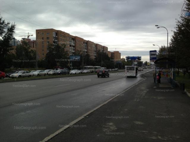 Address(es) on photo: Tokarey street, 27, Yekaterinburg