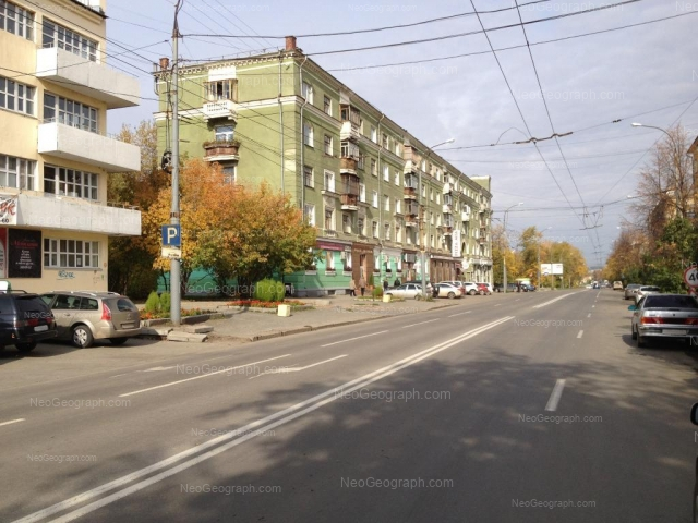 Address(es) on photo: Ordzhonikidze avenue, 1, 3, Yekaterinburg