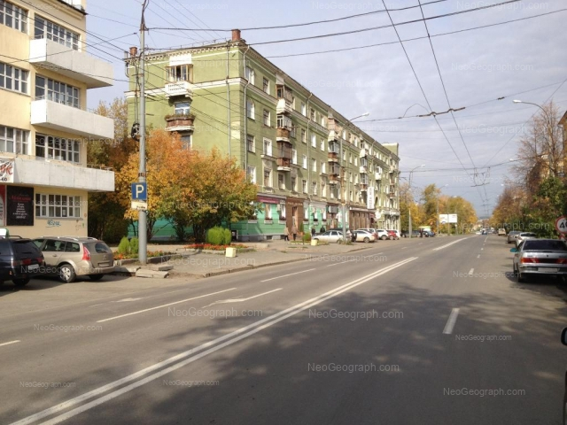 Адрес(а) на фотографии: проспект Орджоникидзе, 1, 3, Екатеринбург