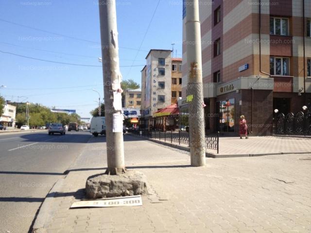 Адрес(а) на фотографии: улица Малышева, 127, 136, 136а, 138, 140, Екатеринбург